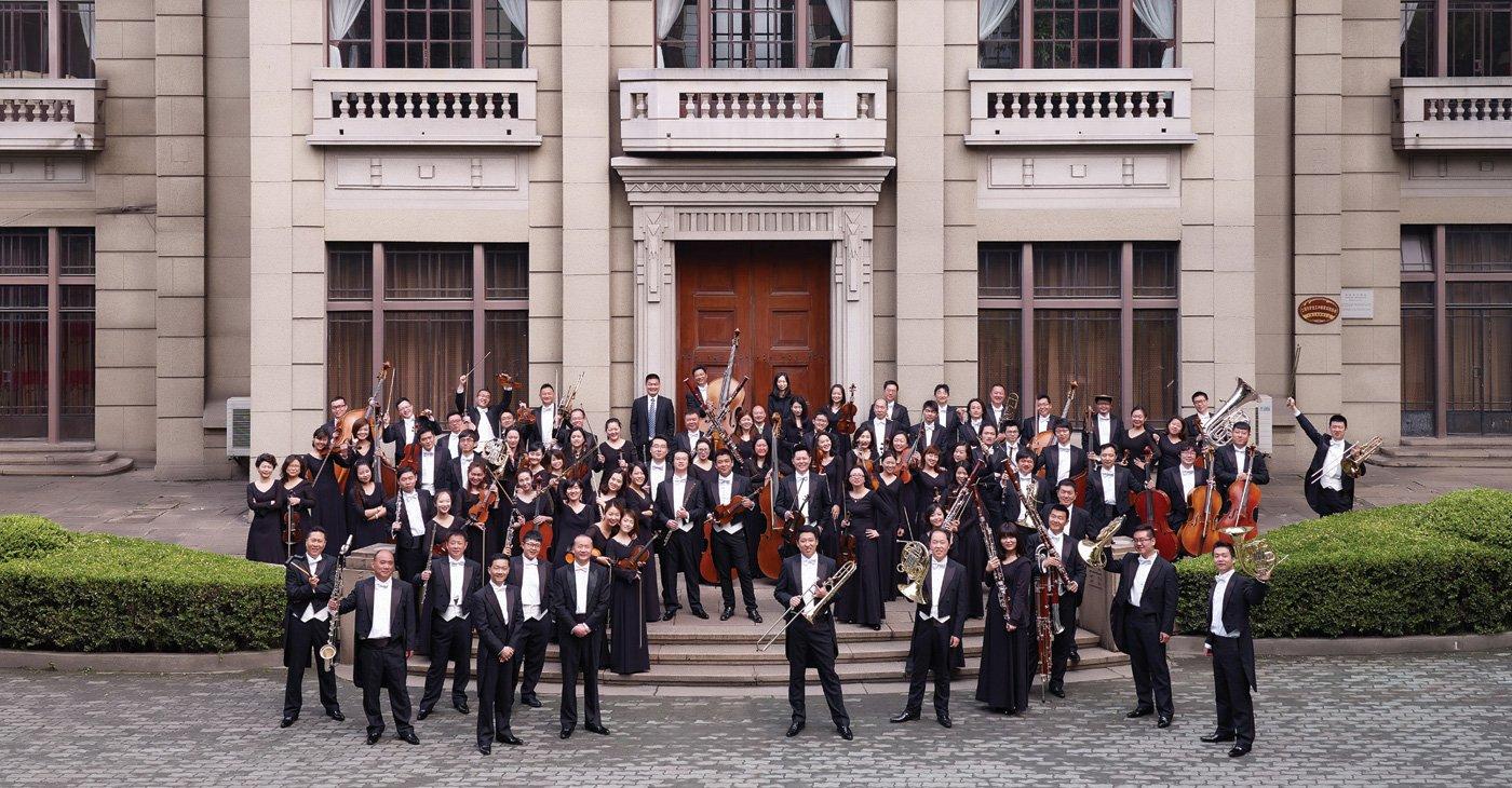 Shanghai Opera Symphony Orchestra @ Charleston Gaillard Center